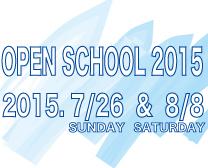 banner_openschool2015